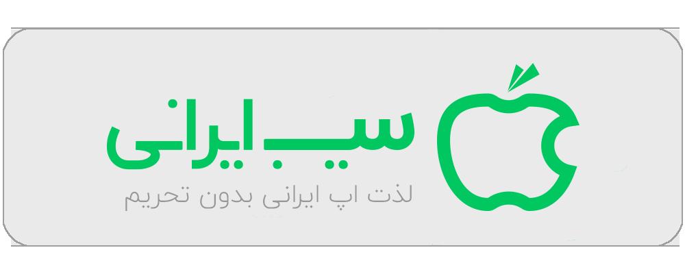 دانلود رایگان teamlink از سیب ایرانی